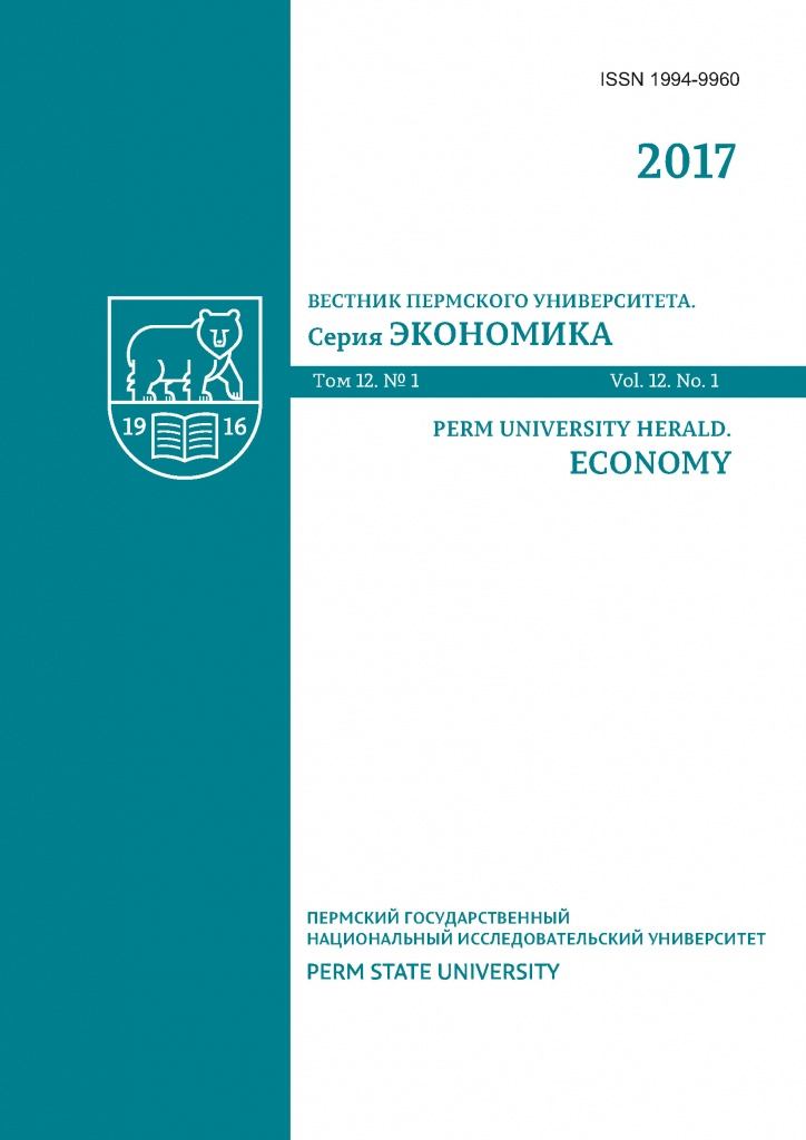 cover_issue_1_ru_RU.jpg